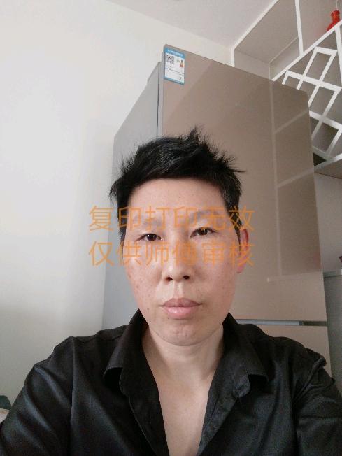 邓师傅头像